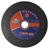 Super thin cut-off wheel - FAC1071216