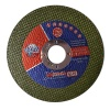 Flat cut-off wheel - FAC1151622