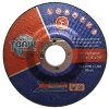 Depressed center grinding wheel - DAG1003016