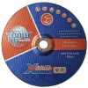 230*6.0*22.2depressed center grinding wheel - DAG2306022