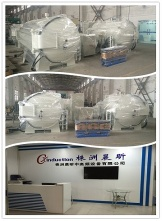 Electric Vacuum Atmosphere Heat Treatment Furnace - CX-GFL-000