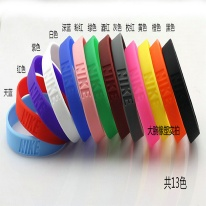 OEM wholesale customzied cheaper silicon wristband /bracelet for promotion gift - DE-6525