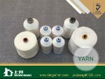 Industrial PTFE Sewing Thread Aramid Sewing Yarn - sewing thread