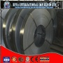 cold rolled steel strip - EFYA006