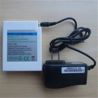 4400mah Smart Heated jacket battery pack  with 4 Modes Thermostat - FCY006