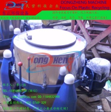 Dongguan dehydration mechanical and electrical machines - 13712690678