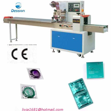 Nipple Clamp Wrapper Machine/ Condom Packaging Machine