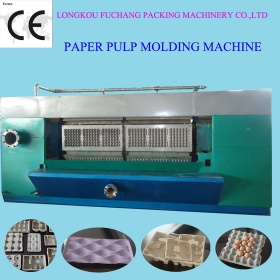 Paper Egg Tray Production Line - Paper Egg Tray