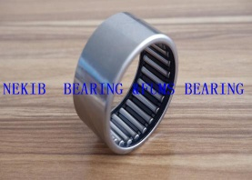 drawn cup needle roller bearing - drawn cup bearing
