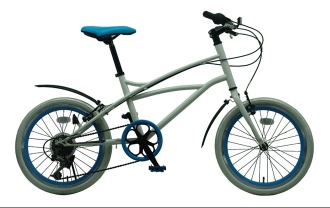 Compact Bicycle JIS Standard 26inch High Tensile Frame - Compact
