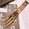 Good written calligraphy brush with horse hair - CB002L