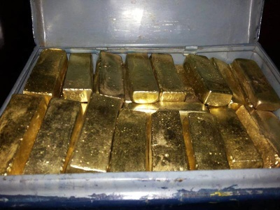 Gold - Gold for sale