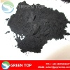 767 wood activated carbon for injection - GT767-12