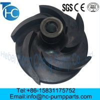 Submerged Pump Accessories Impeller - 07