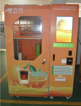 Freshly Squeezed Orange Juice Vending Machine