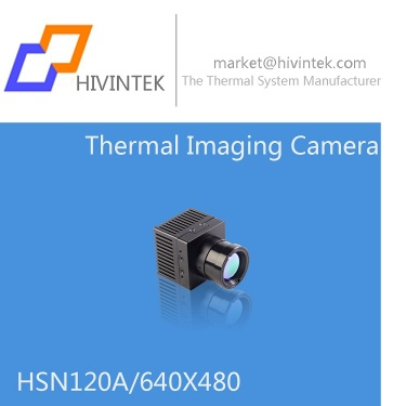 Network thermal image camera 640*480 pixel - HSN120A