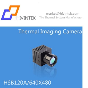 Thermal Imaging Camera 640*480 pixel - HSB120A