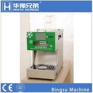 Bingsu machine ice maker machine - HY-100