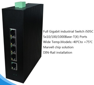 5 gigabit ports network switch with 5×10/100/1000BaseT(X) ports - i505C