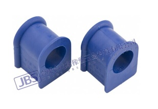 Rubber stabilizer bar bushing