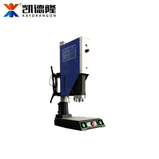 High power ultrasonic plastic welding machine for charger plug,power bank,bulb - KL-3215