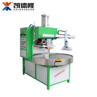 Automatic 4 position round plate blister packing machine with robot hand - Kl-8000ZDX