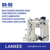 Lanxee DS-9 Series High Speed Bag Closing Machine Head - 1