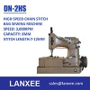 Lanxee DN-2 High Speed Automatic Lubrication Chain Stitch Bag Sewing Machine - DN-2