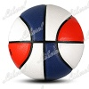 Basketball Rubber/PU/Microfiber - Basketball
