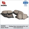Professional Brake Solutions Automobile Brake Pads - Disc Brake Pad