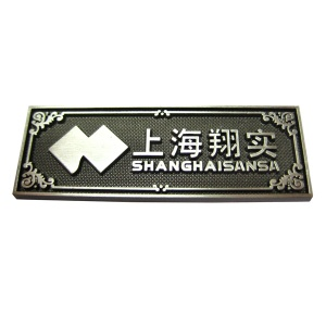 Custom design metal flower shape brass name plates - NSNP45