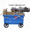AGS-40A Rebar Thread Rolling Machine - AGS-40A