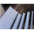 Cable Tray Manufacturers - 1103