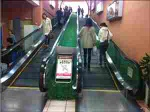 Moving Sidewalk - Moving Sidewalk