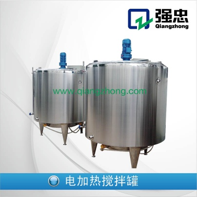 stainless steel sanitary high shear emulsification tank - QZ,QJ