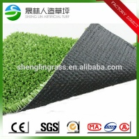 The basketball sport artificial grass