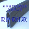 Good performance EPDM auto weatherstrip - HS-E013