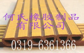 Good performance self adhesive draught excluders rubber extrusion - HS-S001