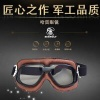 Harley glasses Safety goggles Cycling goggles - F11
