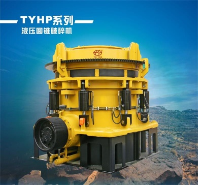 granite stone hydraulic cone crusher - hydraulic cone crush