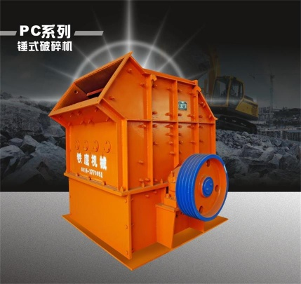 Hammer Crusher coal stone crushing machine manufacturer with 50years profession - hammer crusher