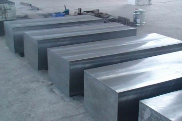 cheap price China supplier DIN CK30 mould steel - CK30 mould steel