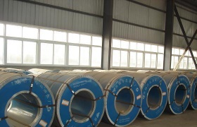 Cold Rolled Coil - SDRC01
