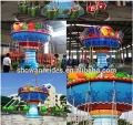 Amusement Park Rides Swing Flying Chair for Sale - SHA-05