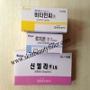 Original Korean Cinderella Skin Whitening Injection 600mg Pack - Cinderella 600mg