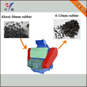 Tire Recycling Machine Price--Rubber Secongary Crusher - Tire Recycling