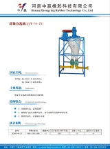 Tire Recycling Machine Price--Fiber Separator - Tire Recycling