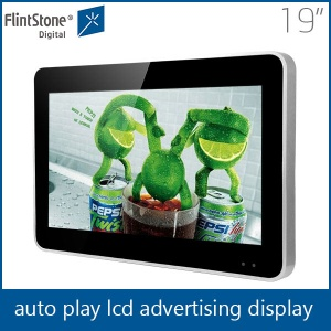 flintstone 19inch steel case lcd display advertising/iphone sharp video display