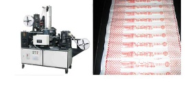 Ice cream spoon chamfering machine, sorting machine, ordering machine, selecting machine, branding machine, wrapping machine