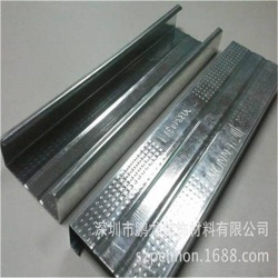 Suspended Ceiling System Galvanized steel Cross Channel Furring Channel - furring channel
